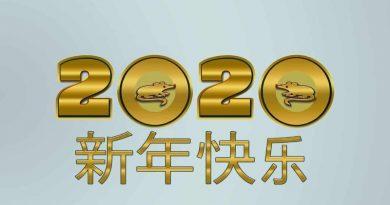2020: année du rat métallique… et de l'argent métal