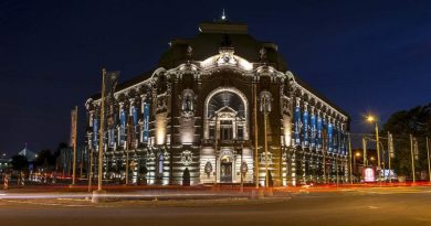 serbie immeuble