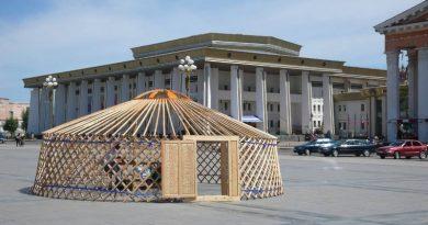 mongolie immeuble