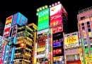 La japonification européenne est déja très avancée