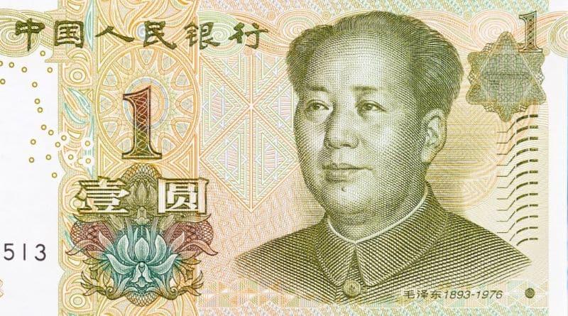 yuan billet